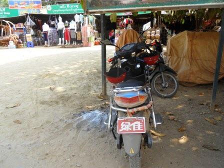 Un e-bike loué à Bagan, au Myanmar