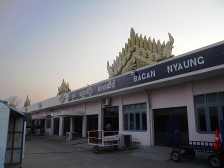 Terminal domestique de l'aéroport de Bagan