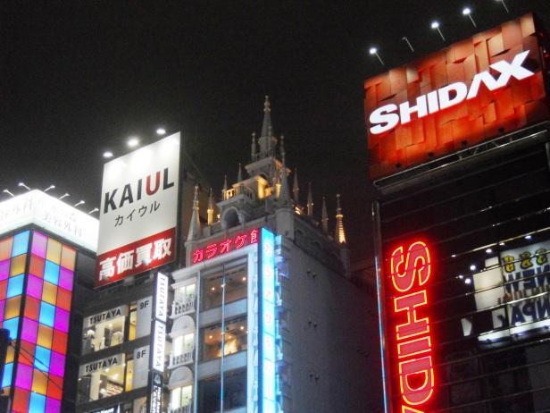 Voyage-Japon-Shinjuku-BlogVoyage (3)
