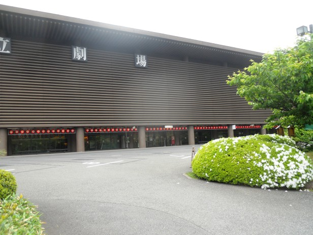 Voyage-Japon-Tokyo-BlogVoyage (5)