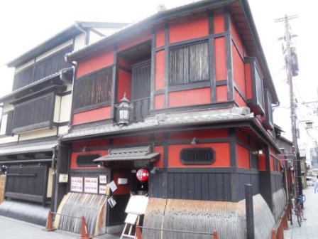 Voyage-Japon-Kyoto-Gion (4)