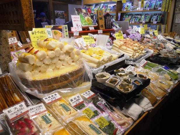 Voyage-Japon-Marché-Kyoto (1)